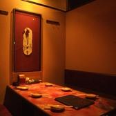 【4~6名様】落ち着ける個室★ゆったり飲みたいときに!