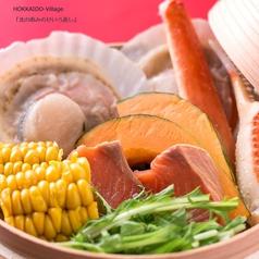 料理メニュー写真北の恵みのせいろ蒸し~Hokkaido steam food~