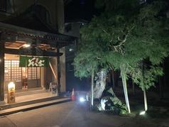十割蕎麦 大岳寺の写真