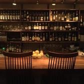 Bar Caravin バー キャラヴァンの雰囲気3