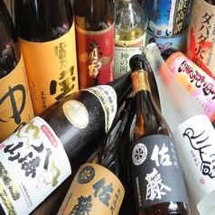 鳥造 松山三番町店の特集写真
