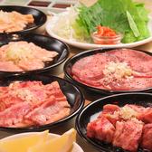 炭火焼肉 大和 白山店のおすすめ料理2