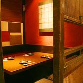 掘りごたつ半個室。入口は暖簾で仕切られているので、外からは見えない仕様になっております!4名様×3室 6~8名様×3室(連結で10~18名様までアレンジ可能)