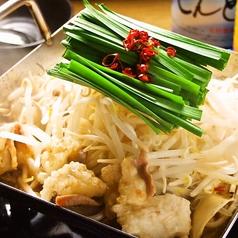 くろきん 新橋本店のおすすめ料理1