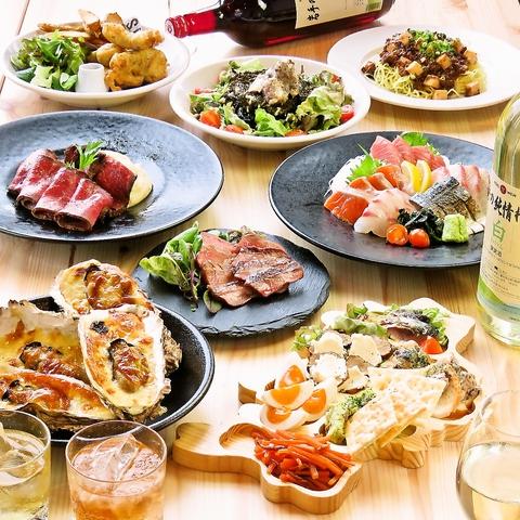 【厳選コース】トレジオンのスペシャルコース♪お料理8品+2時間飲み放題 6000円