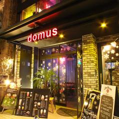 domus ドムスの特集写真