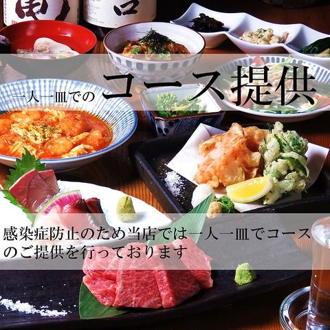 市駅から徒歩1分!飲み放題コースは定番の4000円から人気の5000円コースをご用意!