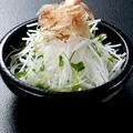 料理メニュー写真大根サラダ/棒棒鶏サラダ