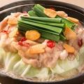 料理メニュー写真◆もつ鍋
