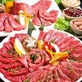 各種コースご用意しています。【上質、新鮮、安心・安全なお肉をリーズナブルなお値段で♪】◆銘柄に拘らず、良質なお肉を仕入れています。お肉の味には当然ながら「自信あり!」