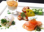 プロヴァンス Provence 赤坂のおすすめ料理3