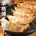 料理メニュー写真手作り餃子(6ヶ)