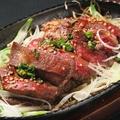 料理メニュー写真厚切り牛タン焼き