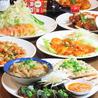 中華飯店 來吉のおすすめポイント2