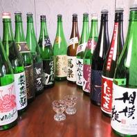 季節のお酒ご用意したいます。