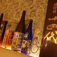 店主こだわりの日本酒やワインなど、珍しいものから定番のもの、日替わりでもご用意してお待ちしております!様々な部位の和牛塊肉の炭火焼きや新鮮な肉寿司などのこだわりぬいたお肉料理、創作メニューを寛ぎ空間でご堪能下さい!