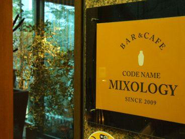 Bar&Cafe codename MIXOLOGY ミクソロジーの雰囲気1