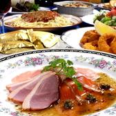 パーティースペース Morishitaのおすすめ料理2