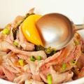 料理メニュー写真こだわり情熱ローストビーフ丼