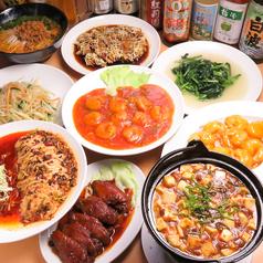 中華料理 紅莉園の写真