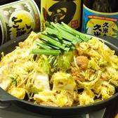 ふくたね 西船橋店のおすすめ料理2