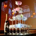 貸切宴会、記念日や誕生日時にはシャンパンタワーを無料でサービス!!なんと20名以下の宴会でも利用可能なんです♪