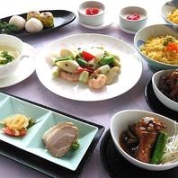 華味三昧!伝統を守り、美味しい料理をお楽しみ下さい。
