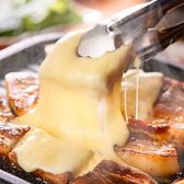 チーズダイニング Baron バロン 天神店のおすすめ料理2
