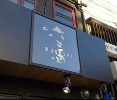 スポーツバー MUSASHIの写真