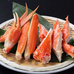 料理メニュー写真味比べ二大蟹(本たらば蟹80g/ずわい蟹100g)