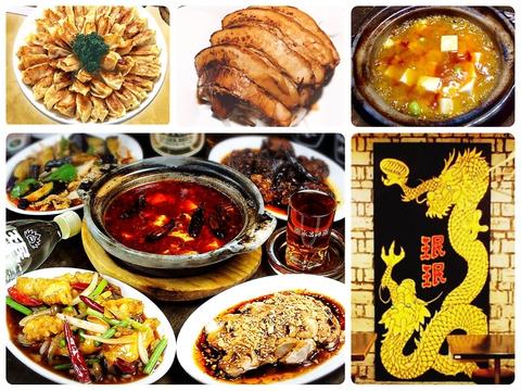上質な油と食材にこだわって作った中国庶民料理をどうぞお楽しみください
