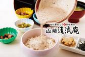自然薯麦とろ御膳 山薬清流庵 イオンモール幕張新都心店の詳細