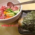 料理メニュー写真海鮮納豆ばくだん