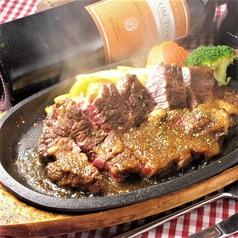<鉄板>熟成肉 牛ロースステーキ(160g)