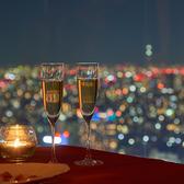 【地上210mからの絶景】新宿野村ビル50階から都内を一望できるお席を多数ご用意しております。特別な記念日やお誕生日、パーティでのご利用がおすすめです。
