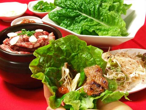 【焼き肉コース】しっかり食べられて★2000円♪♪