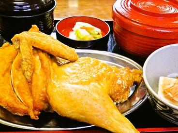 若鶏時代なるとのおすすめ料理1