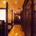 【店内総席50名様まで】 落ち着いた雰囲気のお店です。お座敷、個室完備!