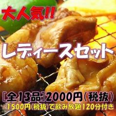 炭火焼肉 敏 呉市広店のおすすめ料理1