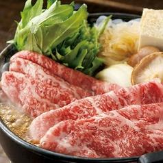 NEMURO ネムロ 本厚木店のおすすめ料理1