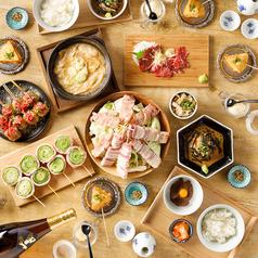 博多串焼き 野菜巻き串 どげんねのおすすめ料理1