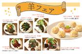 オリエンタルテーブルアマ oriental table AMA 代々木駅前店のおすすめ料理2
