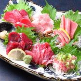 養老乃瀧 三浦海岸店のおすすめ料理3