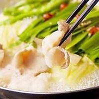 門前仲町で本場九州博多もつ鍋をお楽しみ下さい!