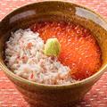 料理メニュー写真蟹いくら丼