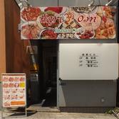 ハリオン 我孫子駅北口店の雰囲気2