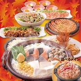 和民 銀座5丁目店のおすすめ料理2