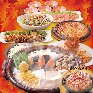 JAPANESE DINING 和民 秋葉原駅前店のおすすめ料理1