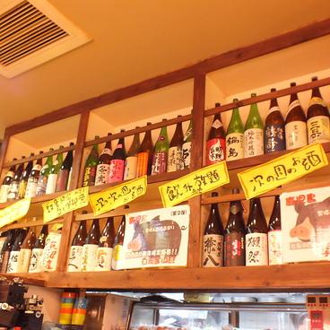 居酒屋食堂 にっぽん一周 南大沢店のおすすめ料理1