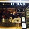 プロント イルバール PRONTO IL BAR マークイズみなとみらい店のおすすめポイント3